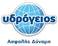 Ydrogeios_s